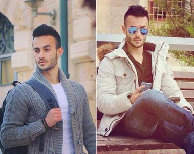 19-letni Fadi Alon (foto: Twitter)