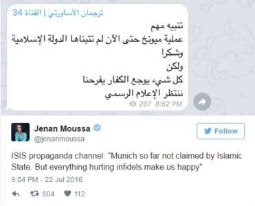 """Islamska država praznuje teroristične napade v Nemčiji """"Vse kar boli nevernike nas osrečuje"""" 2"""