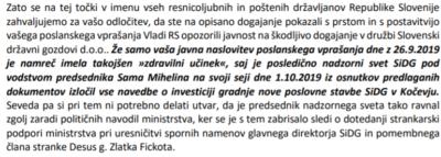 Javno razkrinkanje zaradi poslanskega vprašanja poslanca SDS Branka Dobnikarja. V delu besedila vidite, da je Zlatko Ficko omenjen kot vplivni član stranke DESUS.