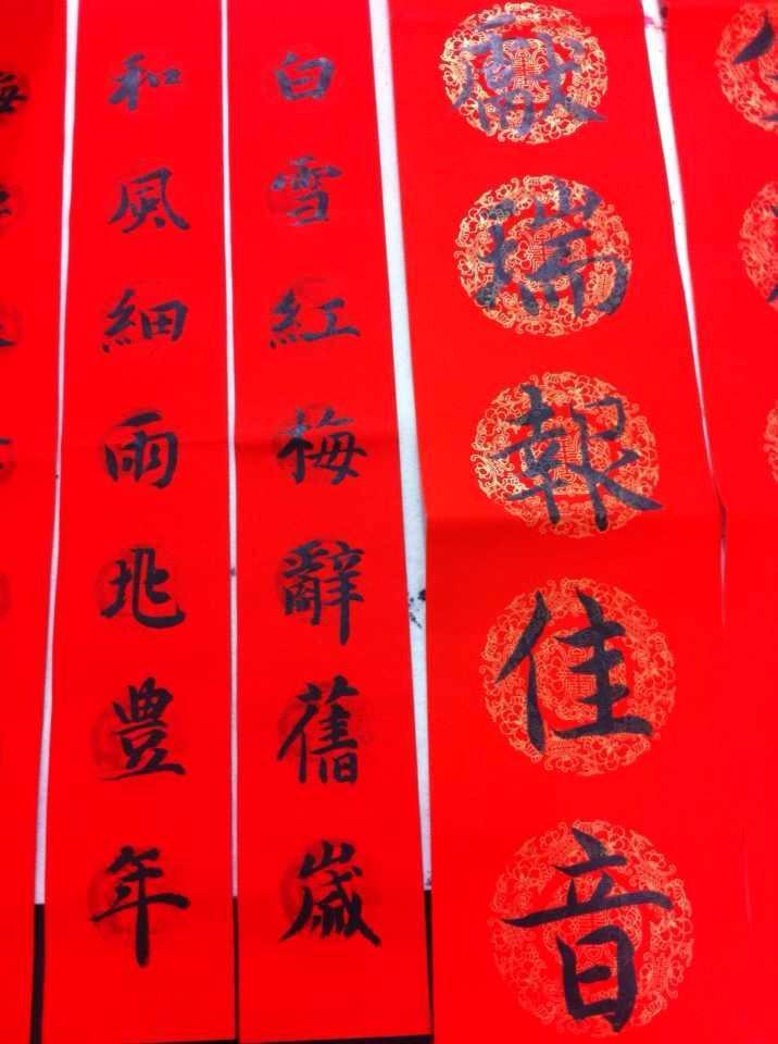 Kitajci prebarvajo svoje vrata v rdečo. (Twitter)