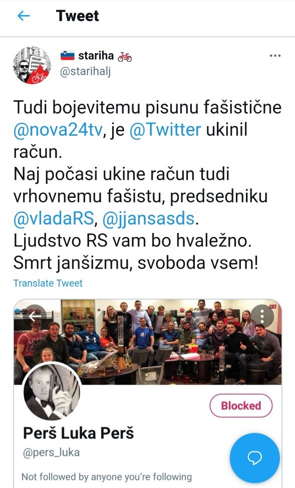 thumbnail Screenshot 20210429 005949 com.android.chrome